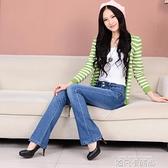 韓版高腰牛仔褲女春夏季2020新款微喇褲修身顯瘦彈力大碼闊腿長褲 依凡卡時尚