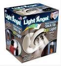 美國TV購物熱賣 / 人體感應燈 360度LED感應燈 (白色)