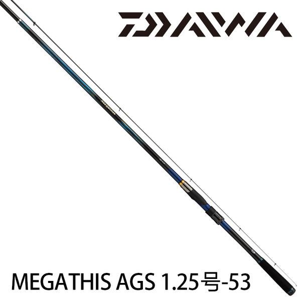 漁拓釣具 DAIWA 17 MEGATHIS AGS 1.25-53‧E (磯釣竿)