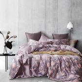 ✰雙人 薄床包兩用被四件組 加高35cm✰ 100%純天絲《花溪》