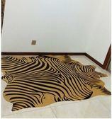 歐式整張斑馬紋黑白仿牛皮地毯宜家客廳臥室床邊樣板間電腦椅地墊(黃色)