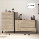 【水晶晶家具/傢俱首選】CX1249-1柏特2.7x4呎防蛀木心板五斗櫃(左圖)