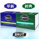 美國 BRUT 古龍水 香皂 2入組 198g (共2款) 沐浴/肥皂/清潔/香水【DDBS】