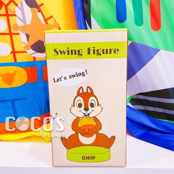 正版 迪士尼系列 迪士尼造型陶瓷搖頭娃娃 花栗鼠 奇奇蒂蒂 奇奇 人偶 公仔 玩具擺飾 COCOS FG680