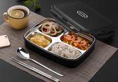 304不銹鋼保溫飯盒便當盒快餐盤分格學生帶蓋