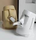 紙巾盒 創意石像餐巾紙巾盒客廳茶幾輕奢抽紙盒簡約個性設計感裝飾擺件