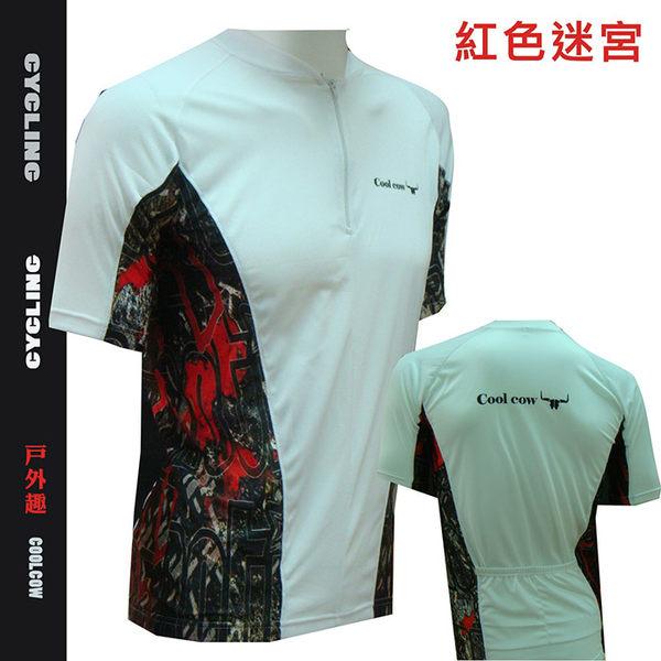 【戶外趣】頂級吸濕排汗布料 自行車車衣(1425 紅色迷宮)