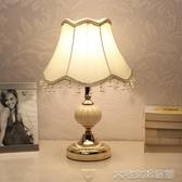 小檯燈歐式臥室裝飾婚房溫馨個性小檯燈創意現代可調光LED節能床頭燈 大宅女韓國館