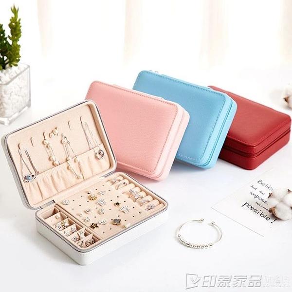 首飾盒 首飾收納盒放飾品整理盒大號耳環收納 家用公主戒指盒項鏈盒子KS 印象