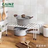 廚房收納架可伸縮置物架櫥柜分層架碗盤放鍋架調味瓶 QQ28995『東京衣社』
