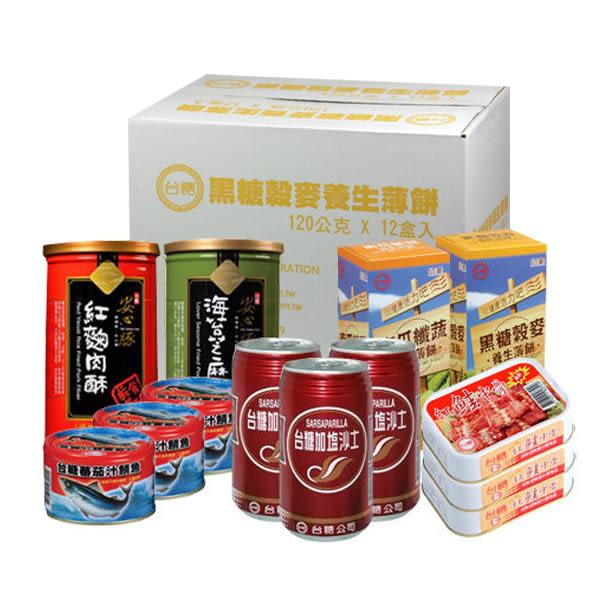 富貴吉祥特選組 (加鹽沙士/紅鮭中骨/蕃茄汁鯖魚/台糖養生薄餅)
