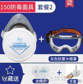面具口罩化工氣體防異味煙噴漆專用打農粉塵面具電焊全面罩 【四月特賣】