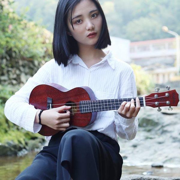 23寸成人學生初學者尤克里里兒童烏克麗麗小吉他女男ukulele  XY1281  【棉花糖伊人】