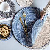 舍里 日式手工苧麻螺紋圓形餐桌墊隔熱墊防燙墊防滑碗盤墊砂鍋墊