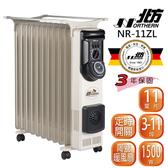 現貨供應 北方 11葉片式恆溫電暖爐 NA-11ZL