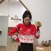 新款聖誕紅色毛衣女秋冬外穿韓版寬鬆日系溫柔風套頭針織上衣 【聖誕節狂歡購】