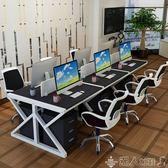 新品-辦公桌職員辦公桌四人位員工電腦桌椅組合簡約現代2/4/6工作位屏風六人LX 【时尚新品】