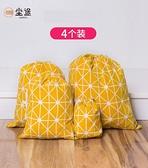 束口小布袋收納袋子旅行小物品便攜分裝抽繩內衣袋全棉包包防塵袋 韓國時尚週