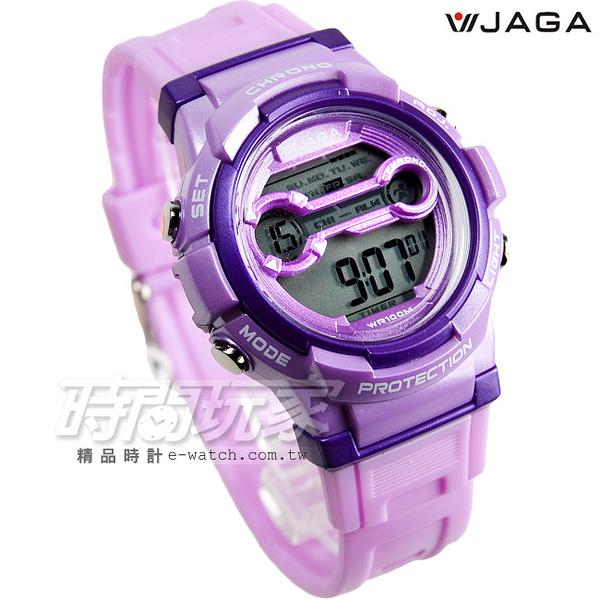 JAGA 捷卡 游泳休閒多功能 夜間冷光照明 運動電子錶 M1126-J(紫)