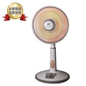尚朋堂14吋鹵素電暖器SH-8050T【愛買】