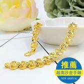 尾牙年貨 鍍金手鍊女黃金飾品久不掉色手串純金色首飾