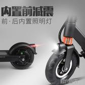 代步車 KOON成人電動滑板車可折疊電動車兩輪迷你48v代駕鋰電池代步車 MKS 年前大促銷