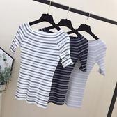 條紋t恤女夏裝2018新款韓版修身學生一字領短袖冰絲半袖針織衫潮  酷男精品館