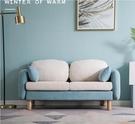 布藝沙發小戶型北歐客廳現代簡約雙人三人出租房服裝店款家具LX7月熱賣