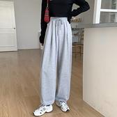 春季2021新款高腰直筒寬鬆顯瘦灰色運動寬管束腳休閒百搭女裝褲子 【開春特惠】