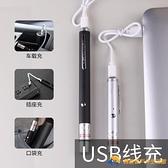 指星筆鐳射筆激光筆USB充電沙盤售樓部教學指示筆【勇敢者】