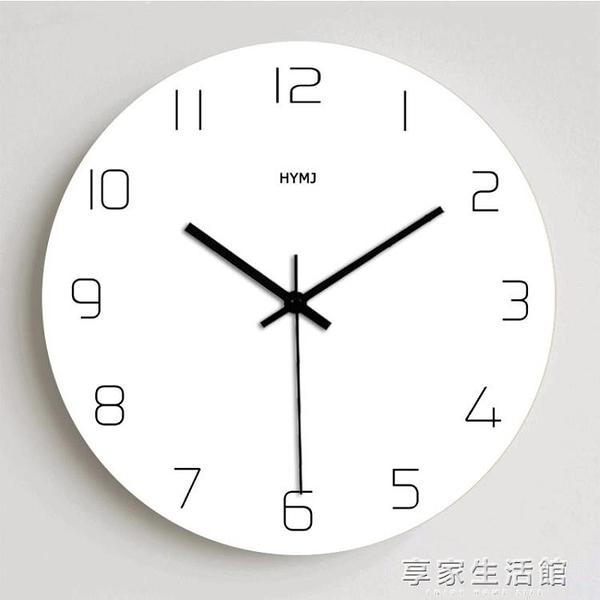 鐘錶掛鐘客廳創意北歐式時鐘臥室現代簡約田園家用個性靜音石英鐘-享家