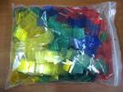 【台灣製USL遊思樂】方形透明片(4色,1000pcs) / 袋