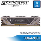 【免運費】美光 Micron Ballistix Sport AT 競技版 DDR4-3000 8GB 桌上型 記憶體 BLS8G4D30CESTK 8G