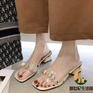 拖鞋女外穿夏季涼拖女韓版粗跟中跟一字拖女時尚亮片拖鞋【創世紀生活館】