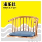 日式榻榻米椅子床上座椅懶人椅無腿椅凳日韓靠背椅坐墊飄窗和室椅 NMS蘿莉新品