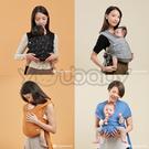 馨力陽 inParents Snug 懷旅揹巾/穿衣式嬰兒安撫揹巾(四色可選)