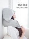 充氣枕 旅行u型枕飛機護頸枕頭睡覺神器脖子頸部靠枕長途坐車便攜旅游【尾牙精選】