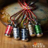 六字真言嘎烏盒 觀音心咒掛件西藏護身噶烏盒轉經輪吊墜 含經文 薔薇時尚