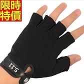 健身手套(半指)可護腕-透氣防滑減震耐磨男女騎行手套69v26[時尚巴黎]