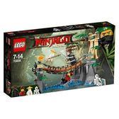 LEGO 樂高 Ninjago Movie Master Falls 70608 (312 Piece)