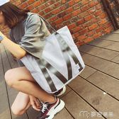 托特包女學生手提包校園ins布袋包韓版簡約大容量單肩包女大包包     麥吉良品