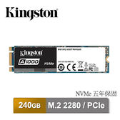 Kingston SA1000M8/240G M.2 NVME 固態硬碟 Gen 3.0x2 協定