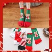 聖誕衣服五趾襪子女秋冬中筒襪子聖誕襪卡通可愛日系襪分腳趾防腳氣女棉襪 免運 CY潮流