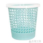好雅垃圾桶1個家用衛生間客廳臥室廚房帶壓圈塑料紙簍垃圾桶 名購居家