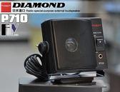 《飛翔無線》DIAMOND P710 (日本進口) 外接喇叭〔 可外接耳機 無線電 車機 座台機 專用 〕