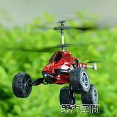遙控飛機 遙控飛機可充電耐摔搖控直升飛機男孩兒童玩具陸空戰斗機導彈 第六空間