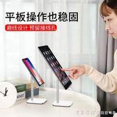 手機架桌面支架懶人ipad平板電腦支撐架直播便攜萬能通用小巧多功能 NMS漾美眉韓衣