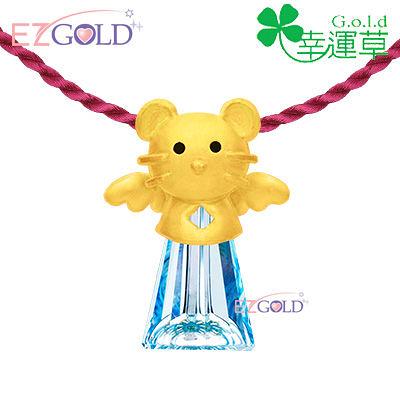 幸運草金飾 ♣如意鼠♣十二生肖黃金水晶墜