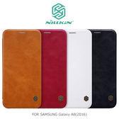 NILLKIN SAMSUNG Galaxy A8 (2016) 秦系列皮套 插卡側翻皮套 皮革 保護套 手機套