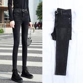 窄管褲黑色牛仔褲女2019新款潮春裝網紅高腰修身顯瘦百搭緊身小腳褲子「芭蕾朵朵」